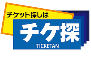 ticketanlogo02